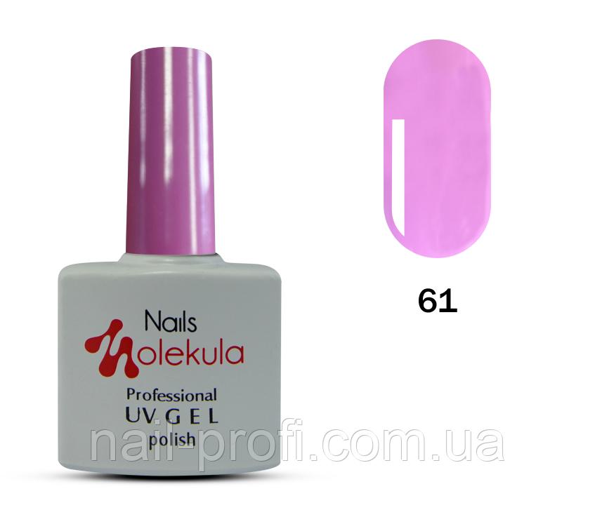 №61 Рожева фуксія
