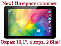 Планшет GoClever QUANTUM2 1010 Mobile PRO