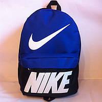 Рюкзак молодежный Nike, Найк черный с синим
