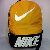 Рюкзак молодежный Nike, Найк черный с желтым ( код: IBR072BY )