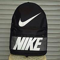 Рюкзак молодежный Nike, Найк черный