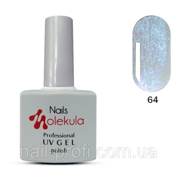 №64 Біло-блакитне сяйво