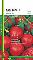 Семена томата Хали-Гали F1 (любительская упаковка) 0,1гр. (~30 шт.)