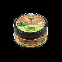 Скраб для тела Бразильский зеленый кофе Planeta Organica Лучшие Рецепты Мира