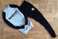 Спортивный костюм Reebok серое туловище, черные рукава и штаны, к2751