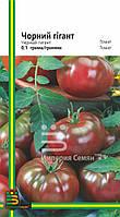 Семена томата Чёрный Гигант (любительская упаковка)0,1гр. (~30 шт.)