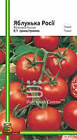 Семена томата Яблонька России (любительская упаковка) 0,1гр. (~30 шт.)