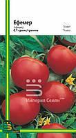 Семена томата Эфемер (любительская упаковка) 0,1гр. (~30 шт.)