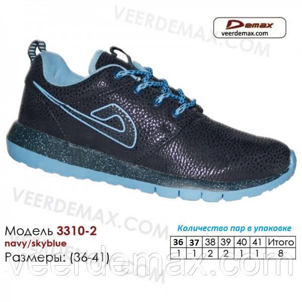 Кросівки жіночі AIR MAX р-ри 36-41 п-во Veer Demax