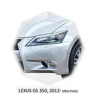 Реснички на фары Lexus GS 350, 2012+ г.в. (левый руль) (седан) Лексус ГС 350