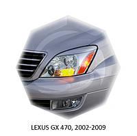 Реснички на фары Lexus GX 470 2002-2009 г.в. Лексус 470