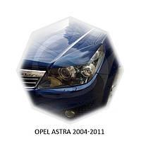 Реснички на фары Opel ASTRA 2004-2011 г.в. Опель Астра