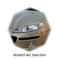 Реснички на фары Peugeot 407, 2004-2010 г.в. Пежо 407