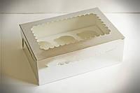 Коробки для кексов, маффинов, капкейков для 6 шт. Серебряные  (Упаковка 3 шт.)