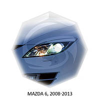 Реснички на фары Mazda 6, 2008-2013 г.в. Мазда 6