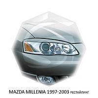 Реснички на фары Mazda MILLENIA 1997-2003 г.в. рестайлинг