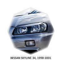 Реснички на фары Nissan SKYLINE 34, 1998-2001 г.в. Нисан Скайлайн