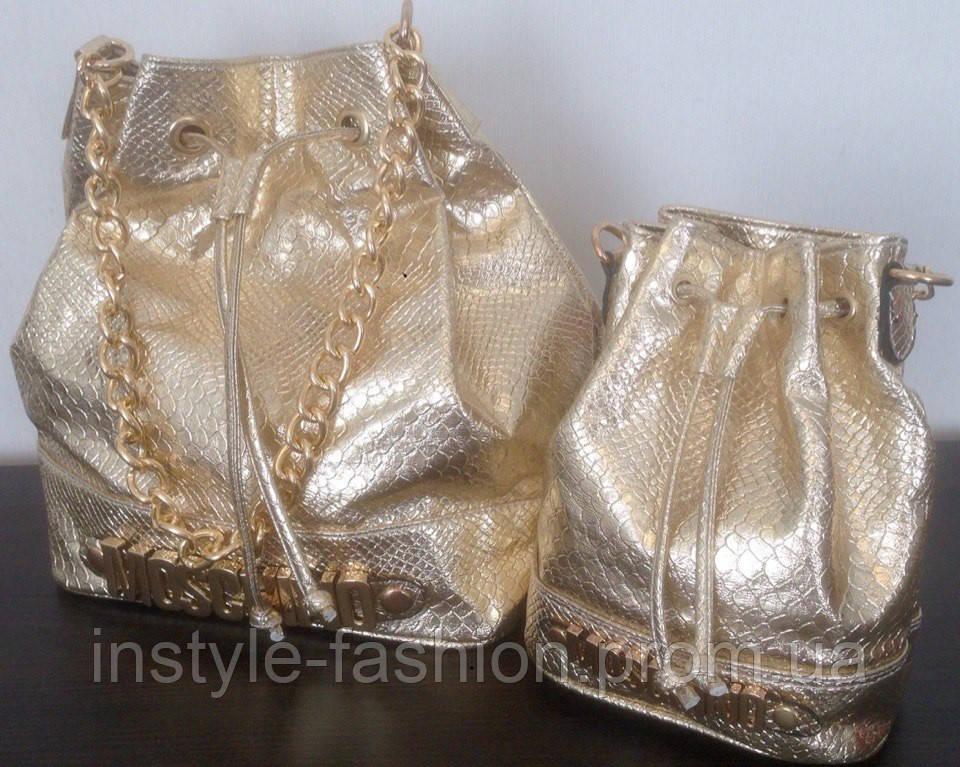Сумка женская брендовая Moschino большая золото типа мешок