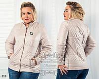 Укороченная женская куртка плащевка длинный рукав размеры 44-46, 46-48, 48-50, 50-52, 52-54, 54-56
