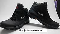 Зимние ботинки кроссовки мужские Nike  зимние,кожа