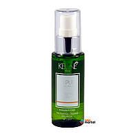 Keune SPA-сыворотка для волос Keune Глянцевый блеск 50 мл