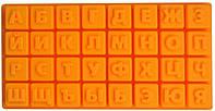 Силиконовая форма для выпечки Русский алфавит Empire ЕМ 9810