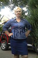 Синяя блуза с контрастными белыми кантиками