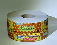 Бумага туалетная на гильзе Джамбо Кохавинка