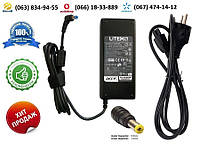 Зарядное устройство Acer Aspire 5760G (блок питания), фото 1