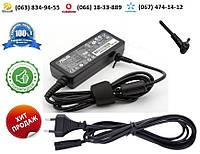 Зарядное устройство Asus Eee PC совместимый с 1008, 1005, 1101,1201 Series и другими