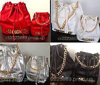 Сумки moschino мини женская белая, черная, золото,серебро, красная,синяя