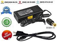 Зарядное устройство ASUS EEE EeeTop ET2011EGT  (блок питания)