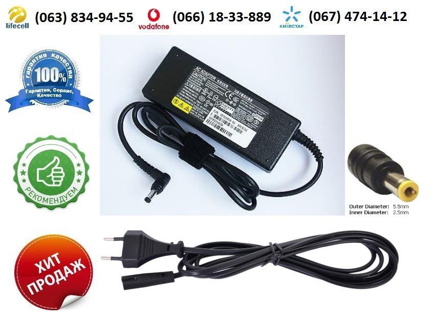 Зарядний пристрій Fujitsu Lifebook S751 (блок живлення)