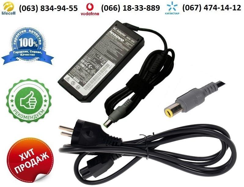 Motorola E550 HAMA USB Treiber