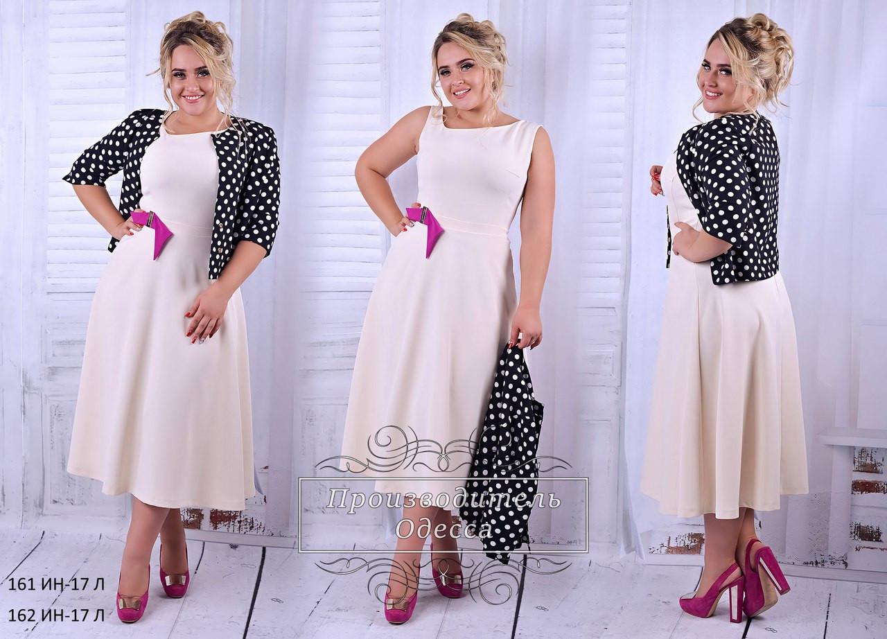 платье из французского трикотажа с гипюром