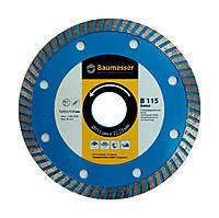 Алмазный диск для резки бетона BAUMESSER U 115