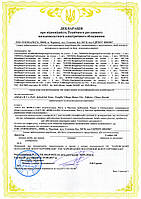 Оформление деклараций соответствия техническим регламентам