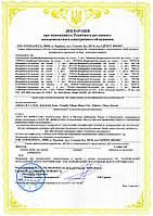 Оформление деклараций соответствия на поставку/партию или остаток на складе