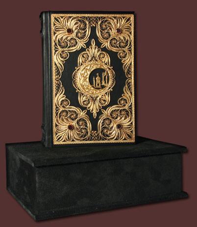 Коран с филигранью (золото), литьем и гранатами в замшевой шкатулке - Магазин Кошара в Киеве