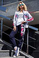 Современный модный женский  спортивный костюм