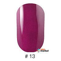 Лак для ногтей Naomi VinyTone 13 12 мл