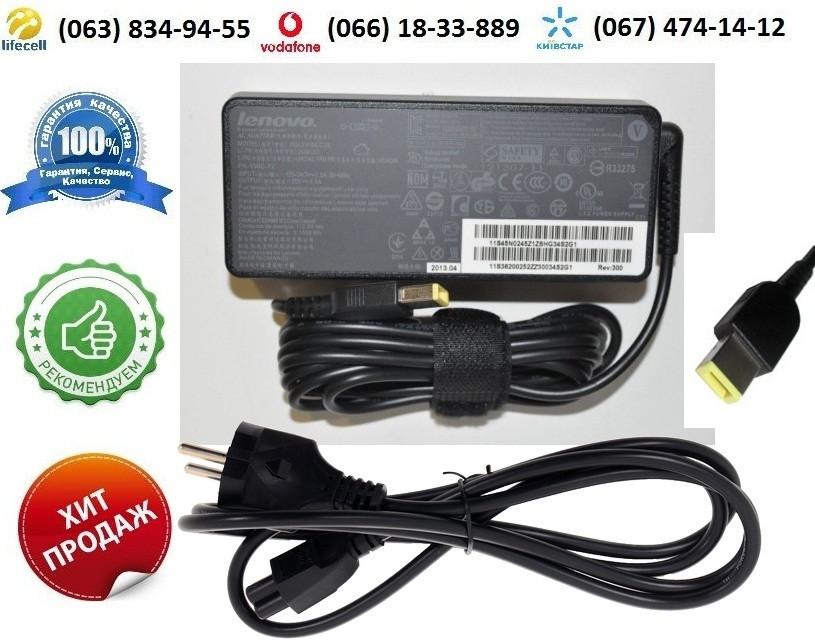 Зарядное устройство Lenovo ThinkPad L450