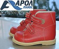 Утепленные детские ортопедические ботинки (21 р.), фото 1