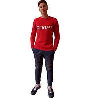 Коралловый вязаный мужской свитер машинной вязки с логотипом