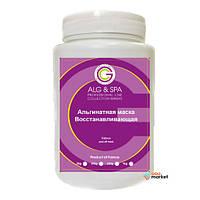 Защита и питание Alg & Spa Альгинатная маска Alg   Spa Восстанавливающая для жирной кожи лица и тела 1 кг