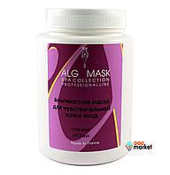 Маски для лица Alg & Spa Альгинатная маска Alg   Spa Для чувствительной кожи лица 1 кг