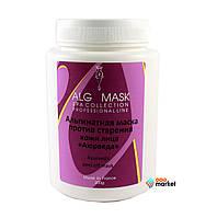 Маски для лица Alg & Spa Альгинатная маска Alg   Spa Аюрведа против старения кожи лица 500 г