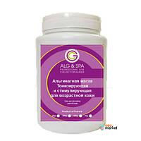 Маски для лица Alg & Spa Альгинатная маска Alg   Spa Тонизирующая и стимулирующая для возрастной кожи 1 кг