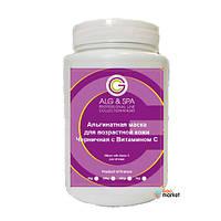 Alg & Spa Альгинатная маска Alg   Spa Черничная с Витамином С для возрастной кожи 200 г