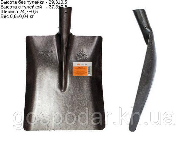 Лопата совковая песочная (тип1).Рельсовая сталь. МАТиК.
